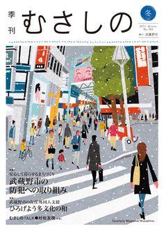 Ryo Takemasa: Cover illustration for Quarterly Magazine Musashino Japan Illustration, Abstract Illustration, Gravure Illustration, Graphic Illustration, Magazine Illustration, Makeup Illustration, Medical Illustration, Design Graphique, Art Graphique