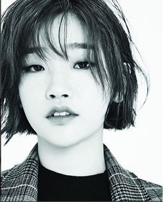 Park So Dam, Faces, Icons, Symbols, The Face, Ikon, Face