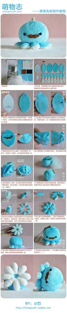 自己动手做个小章鱼吧 http://item.taobao.com/item.htm?spm=a1z10.1.4.11&id=19578892984 这家有这个章鱼便宜的DIY材料包哦 = = + - 堆糖 发现生活_收集美好_分享图片