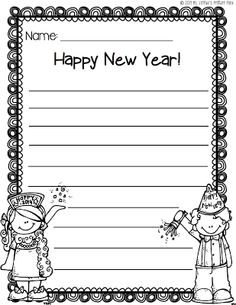 FREE New Year's writing paper - use it to have kids plan out goals for the coming year, write new year's resolutions, etc.