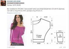 Размеры: 42/44 (46/48) Вам потребуется: 275 (300) г ярко-розовой пряжи Lana Grossa Solocashmere 110 (100 % кашемира, 110 м/25 г); спицы № 3,5 и № 4, круговые спицы № 3,5 и 4. Резинка: попеременно 2 лиц., 2 изн. Лицевая гладь: лиц. р. - лиц. п., изн. р. - изн. п., включая кром. п. Платочная вязка: лиц. и изн. р. -лиц. п. Последовательность узоров: попеременно 2 р. лиц. глади, 2 р. платочной вязки. Плотность вязания. Последовательность узоров, спицы № 4: 21,5 п. и...
