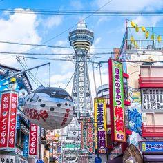 Osaka | tsunagu Japan