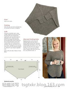 Weekend Swoncho - Love of Knitting Fall 2012 - 轻描淡写 - 轻描淡写 Free Knitting, Poncho Knitting Patterns, Cardigan Pattern, Sewing Patterns, Crochet Patterns, Crochet Shawl, Knit Crochet, Pattern Drafting, Knitted Blankets