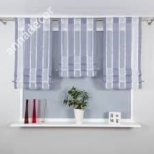vorh nge curtains pinterest k chengardinen vorh nge und gardinen. Black Bedroom Furniture Sets. Home Design Ideas