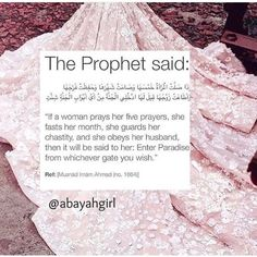 Islamic Quotes On Marriage, Muslim Couple Quotes, Islam Marriage, Best Islamic Quotes, Muslim Love Quotes, Love In Islam, Beautiful Islamic Quotes, Quran Quotes Inspirational, Religious Quotes