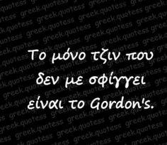 Funny Greek Quotes, Cute Quotes, Funny Photos, Funny Images, Favorite Quotes, Best Quotes, Funny Statuses, Funny Vines, Have A Laugh