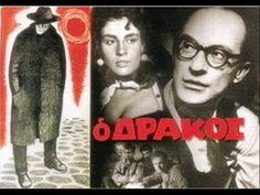 O Drakos / 1956 / Nikos Koundouros Cinema Posters, Movie Posters, Old Movies, Classic Movies, Greek, Actors, Music, Artist, Youtube