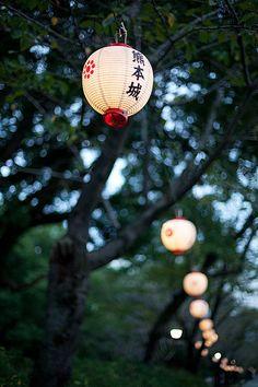 Models In Motion Beautiful Islands, Beautiful World, Meditation Cd, Lantern Image, Turning Japanese, Kumamoto, Japanese Beauty, Paper Lanterns, Tokyo Japan