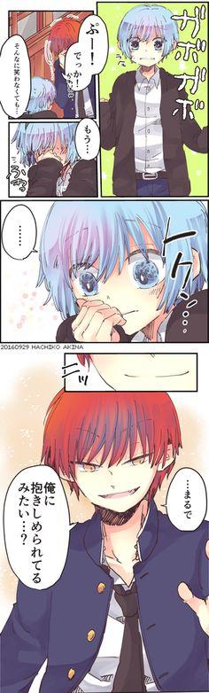 秋奈はちこ (@hachiko333dr) さんの漫画 | 72作目 | ツイコミ(仮) Anime Meme, Manga Anime, Anime Art, Nagisa And Karma, Akakuro, Assasination Classroom, Fujoshi, Cute Love, Memes