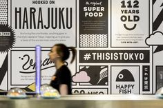 """The new look and feel is rolling out globally and aims to evoke """"the true taste of modern Tokyo""""."""