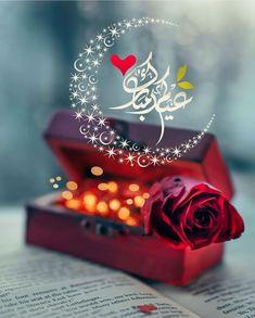 Eid Ul Adha Images, Images Eid Mubarak, Eid Images, Eid Mubark, Eid Mubarak Wünsche, Eid Mubarak Greetings, Happy Eid Mubarak, Eid Al Fitr, Fest Des Fastenbrechens