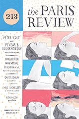 The Summer 2015 issue