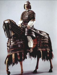 Cavalry armor. Tibetian or Chinese