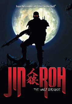 Jin-Roh: The Wolf Brigade DVD