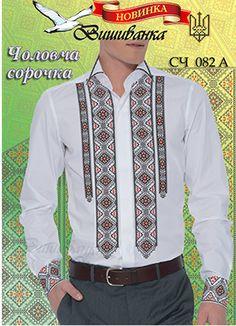СХЕМА для вишивки хрестиком чоловічої сорочки СЧ 082А Вишивка a8474f529e5a8