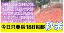 ЖК-интеграция различных ЖК общий блок интегрирован VIPER22A VIPER17L Серии