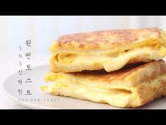 How to Make One pan - Egg toast, Easy & Quickly, french toast omelette egg sandwich I SOULFOOD Best Breakfast Recipes, Breakfast Bake, Brunch Recipes, Baked Omelette, Bread Dishes, Savory Tart, Asian Desserts, Beignets, Food Videos