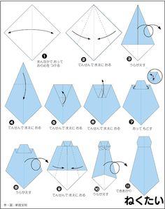 origami pegasus instructions pdf