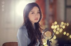 Rothy announces the date of her comeback with a photo teaser Sungjae And Joy, I Feel Alone, Her Music, New Artists, Comebacks, Teaser, Kpop Girls, Asian Beauty, Character Inspiration