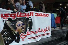 سوء أماكن الاحتجاز تسبب الحساسية للصحفي المعتقل محمد البطاوي