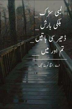 In future in sha Allah