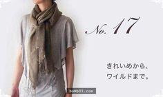 讓你冬天又溫暖又時尚的60種圍巾圍法,實用又能展現個性美,還不快來學?! - boMb01