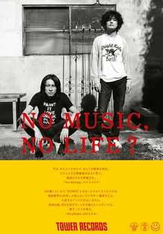 NO MUSIC, NO LIFE? poster featuring Yusuke Chiba of garage rockers The Birthday and Yamanaka Sawao of pop and rock band the pillows, Japan, 2009, by Tower Records Japan.