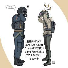 Rainbow 6 Seige, Rainbow Six Siege Memes, Rainbow Six Siege Art, Tom Clancy's Rainbow Six, Ela Bosak, Metal Gear, Assassin's Creed, Art Reference Poses, Special Forces