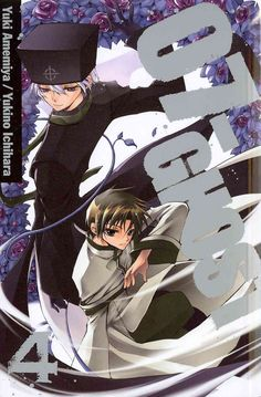 07-ghost 4 (Paperback)