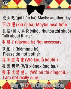 "Saying ""no"" is often a very hard thing to do – especially for Chinese people…"