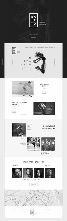 Dance school. Website concept on Behance