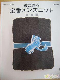 男士开衫 套衫 背心 - 紫苏 - 紫苏的博客