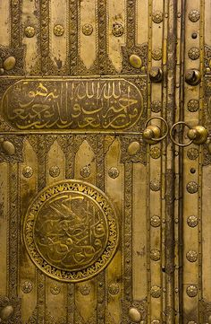 "ancient-serpent: "" Kaaba, Mecca """