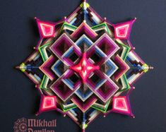 Woven mandala Chile by DanilovMandala on Etsy
