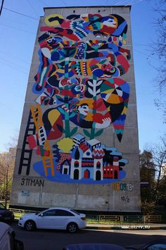 Graffiti Murals, Water Tower, Design Concepts, My House, Drawings, Painting, Murals, Sculptures, Urban Art