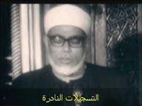 المصحف المرتل كاملا تسجيل الإذاعة المصرية محمود خليل الحصرى Youtube Music Radio