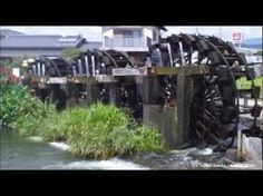 筑後川鵜飼 - Google 検索