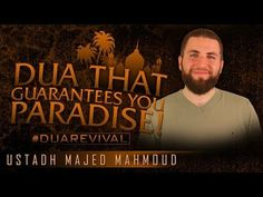 Dua To Get The Prophet's Help ᴴᴰ ┇ #DuaRevival ┇ by Ustadh Majed Mahmoud ┇ TDR Production ┇ - YouTube