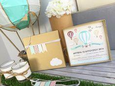 Πρόσκληση βάπτισης αερόστατο σε Κραφτ κουτί ! #hot_air_balloon #invitation #invitation_box
