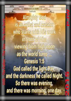 Almighty God is an artist and creator who starts with His work in front of Him viewing from high noon as the world turns ... Genesis 1:5 God called the light Day, and the darkness he called Night. So there was evening, and there was morning, one day.