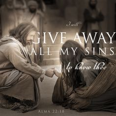 Giving Away Our Sins to Be Saved