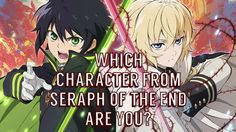 Which Character From 'Seraph Of The End' Are You? - I got Yoichi