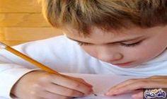 ما هي الحلول للتغلب على كثرة الواجبات المدرسية؟: كثير منالطلابيشكون كثرة الواجبات المدرسية مما يعكس آثاراً سلبية على الأطفال، هذا ما…