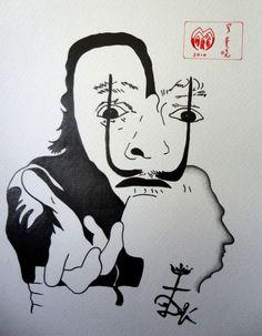 Salvador Dali by emma1965