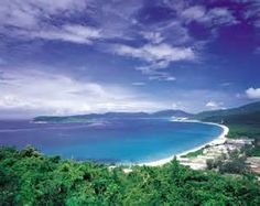 other facts about hainan island