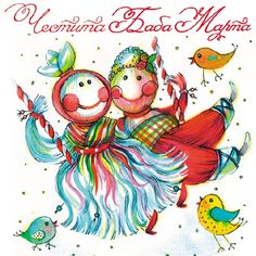 Baba Marta, Graphics Fairy, My Heritage, Art Girl, Art Reference, Rooster, Wallpaper, Flowers, Cards