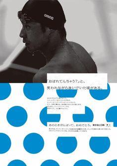 東京オリンピック ポスター - Google 検索