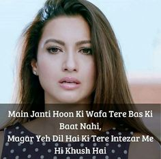 Punjabi Quotes, Hindi Quotes, Islamic Quotes, Alone Quotes, Breakup Quotes, Jennifer Winget, Self Talk, We Fall In Love, Dear Diary