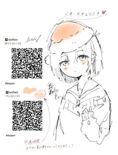 Digital Painting Tutorials, Digital Art Tutorial, Art Tutorials, Brush Drawing, Drawing Base, Anime Poses Reference, Drawing Reference, Paint Code, Custom Pens
