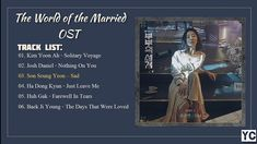 [FULL ALBUM] The World of the Married OST part.1-6    부부의 세계 OST Baek Ji Young, Song Artists, Just Leave, Music Songs, Korean Drama, Album, World, Memes, Youtube